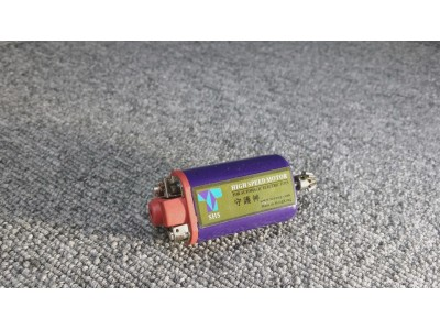 SHS Ultra High Speed Motor (Short)