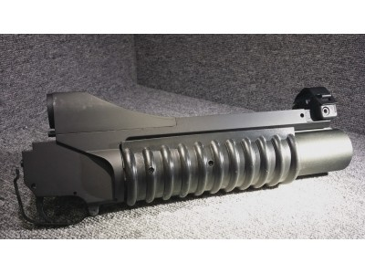 Diboys M203 Grenade launcher (Short Version)