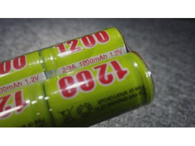 Diboys 9.6V rechargeable NiMH battery for Airsoft