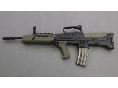 Army R85A1 EBB AEG