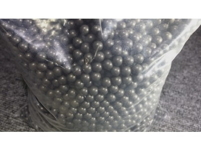 0.40g x 5000 6mm-plastic pellets (BB, in bag)