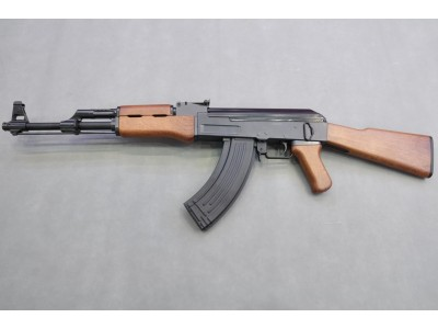Golden Eagle AK47 AEG