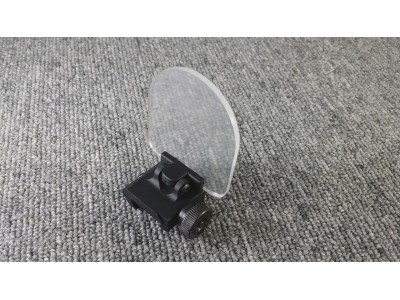 Scope Protection Plate