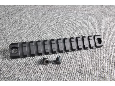 Black Tactical Rail (130mm)