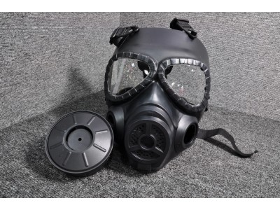 Anti-Toxic Mask style Fan Mask ( Black)