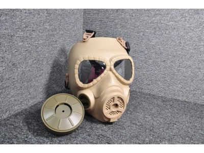 Anti-Toxic Mask style Fan Mask ( Tan)