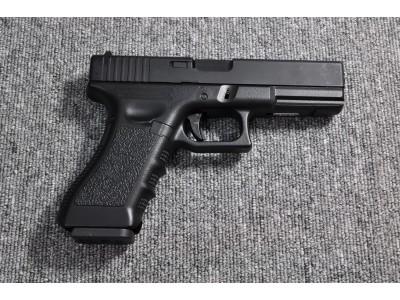 Army Glock 17 Pistol (Black)