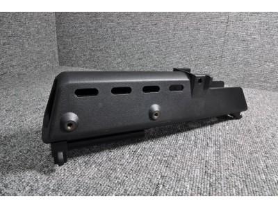 JingGong G36K Handguard Set