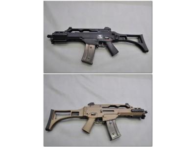 Army G36 GBB Airsoft
