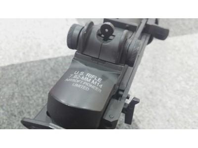 ASP M14 EBR