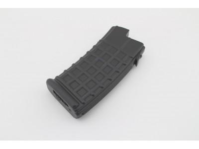 金弓 AUG 300發 彈匣 (黑色)