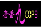 Cop9 Co. Ltd